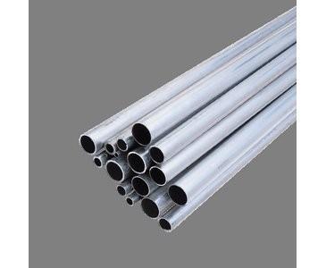 Aluminium Extensions 50 x 1,5mm, laufender Meter