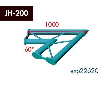 Zweipunkt Traversen X2K-30, 2-Weg Ecke, Winkel 60°, horizontal